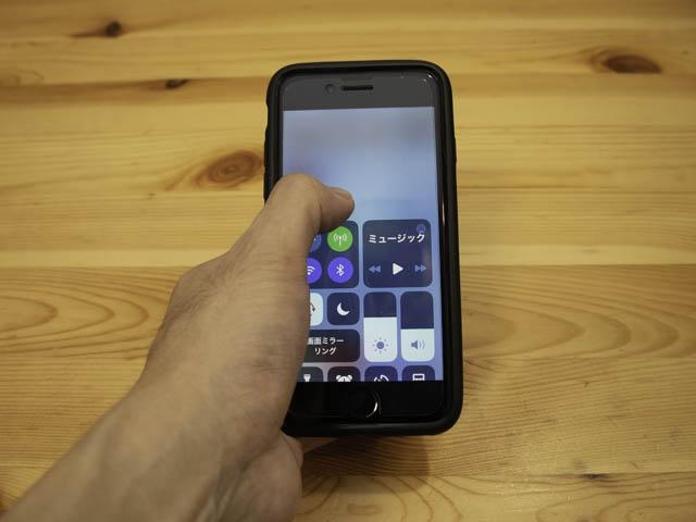 iPhoneコントロールセンターからサードパーティ製アプリの起動方法
