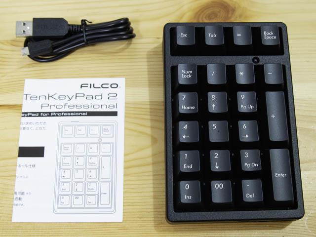 テンキー選び方 FILCO-Majestouch-TenKeyPad2