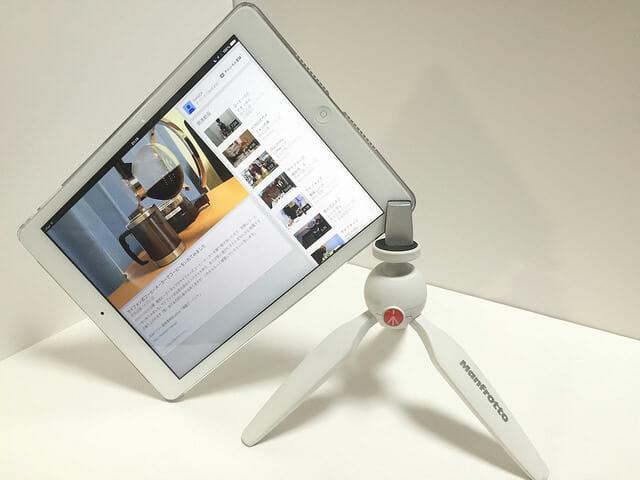 iPad Air取り付け(隅)