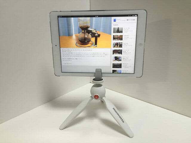 iPad Air取り付け