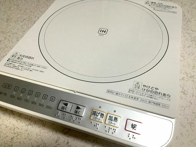 アイリスオーヤマ IHコンロ 1400W ホワイト IHK-T31-W