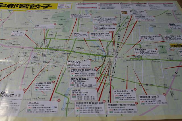 3オフィシャルMAP地図