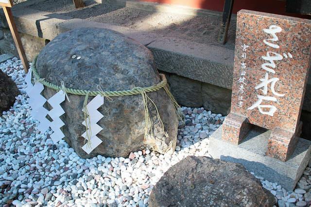 15さざれ石