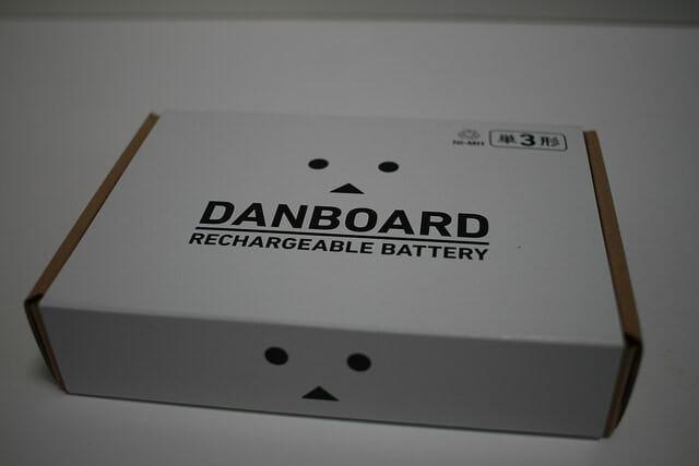Danboard Batteriery Package