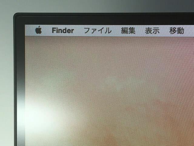 FlexScanEV2455 Finder