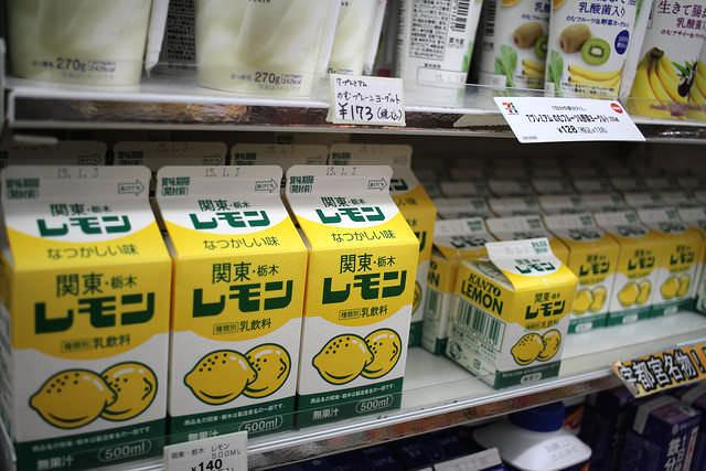 26レモン牛乳