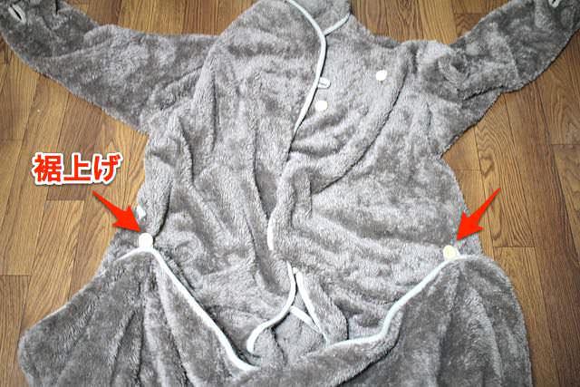 9着る毛布裾上げ