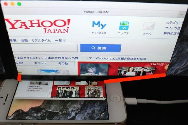 8 1Yahooページ表示iPhone5