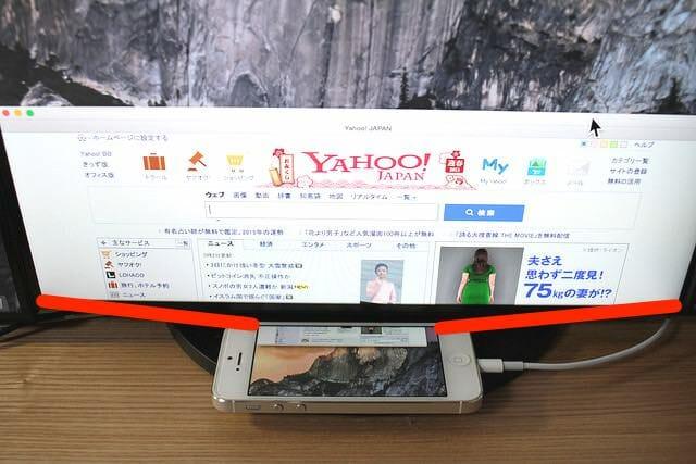 8Yahooページ表示iPhone5