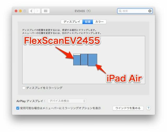 10ディスプレイ設定iPad Air Larger Text