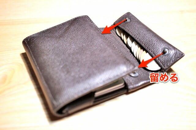 3 薄い財布 小銭入れ