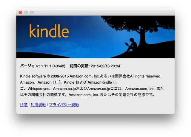 4 Kindle for Mac 1 11 1