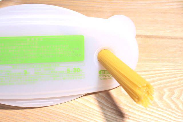 3ゆでパスタ調理ケースパスタ計量