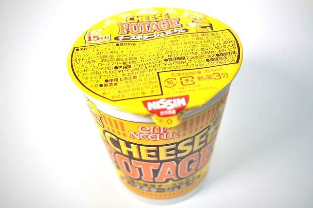 2チーズポタージュヌードルパッケージ