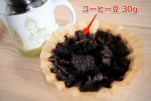 12 コーヒー抽出かす トイレ脱臭剤