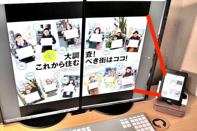 6 KindleMac版大画面表示