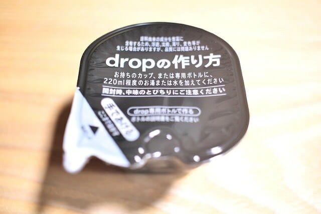 大人のチョコレートコーヒーパッケージ内蓋