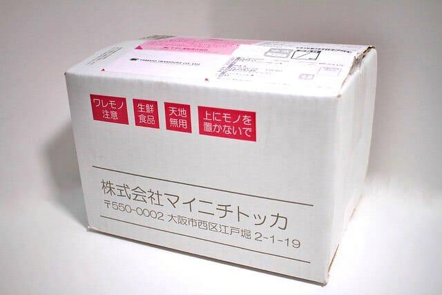 3 長さん餃子 パッケージ