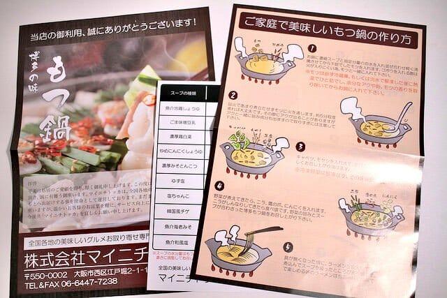 15 長さん餃子 広告