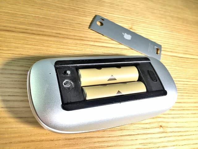 マウス電池入れ替え