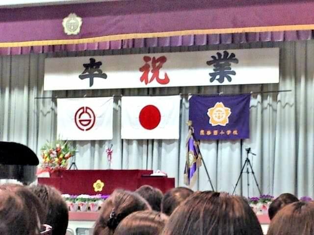 2 これから娘の卒業式です by Nori Norisa