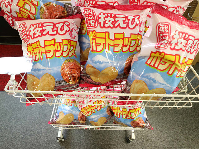 ゆい桜えび館 お土産 ポテトチップス