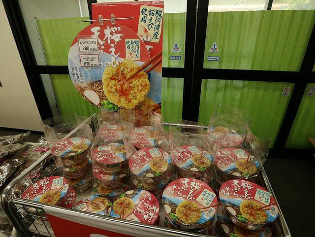 ゆい桜えび館 お土産 カップ麺