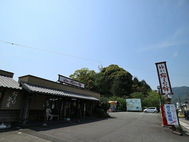 ゆい桜えび館 入口