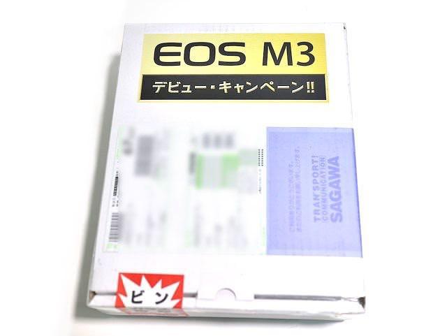 EOS M3 デビュー キャンペーンプレゼント パッケージ