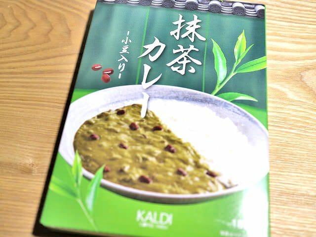 抹茶カレー パッケージ