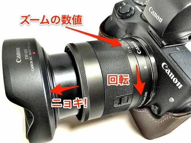 EF M11 22mm レンズ収納ロック解除