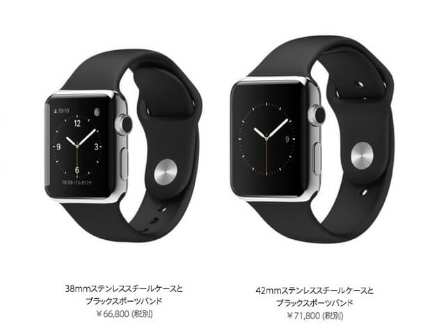 Apple Watch 38mmと42mm