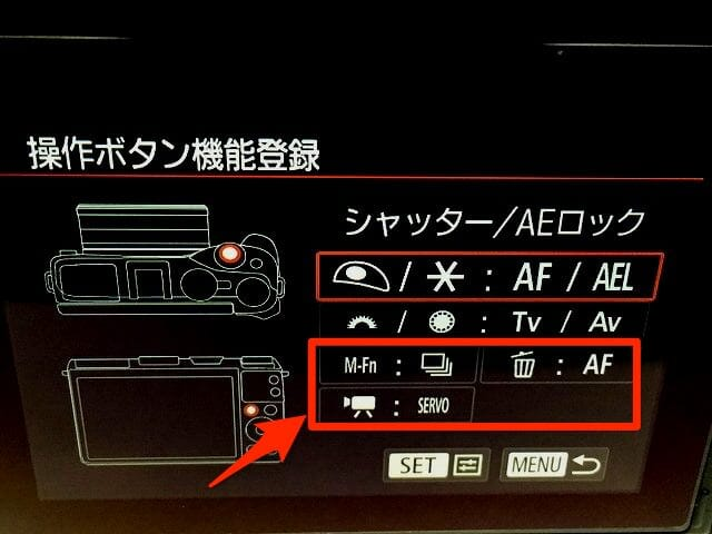 EOS M3 ボタン機能割り当て