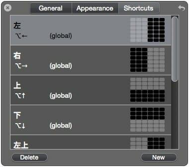 Divvy Preferences Shortcuts