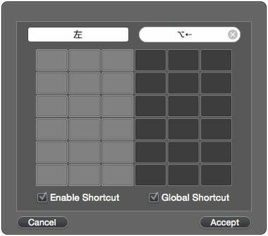 Divvy Preferences Shortcuts New