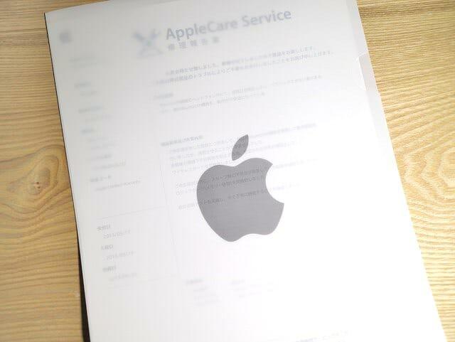 Apple修理報告書