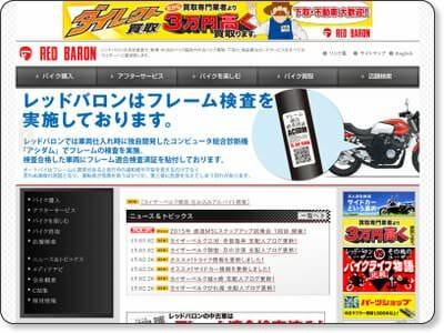 RED BARON WEB