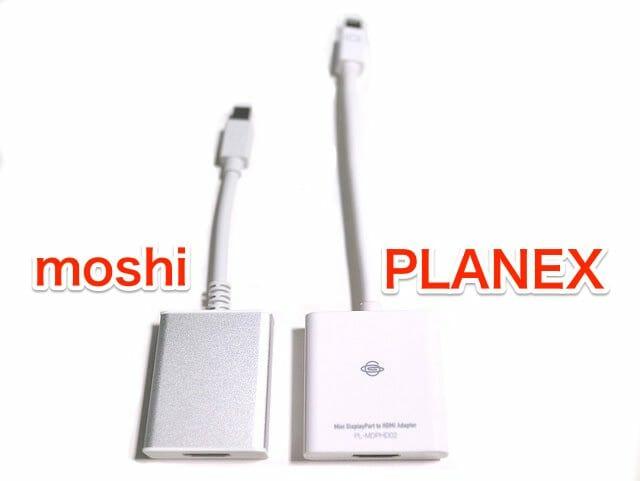 MoshiとPLANEXのHDMI変換アダプター