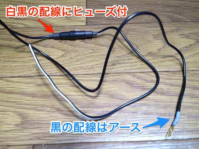 バイク電源USBシガーソケットヒューズ付配線