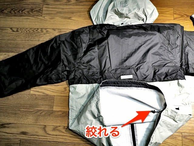 バイク雨対策コンパクトレインスーツ上裾