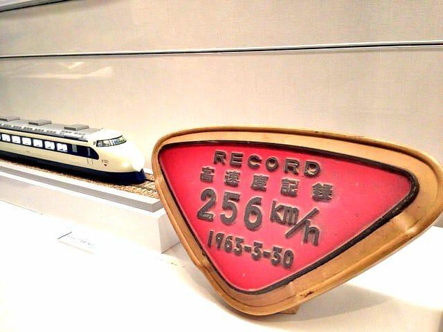名古屋リニア鉄道館0系高速度記録