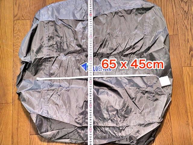 ザックカバー55 80Lサイズ
