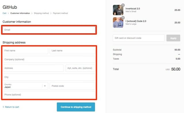 GitHubグッズ購入方法連絡先