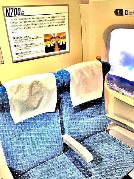 名古屋リニア鉄道館700系シート