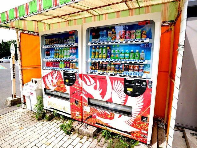 佐渡島トキの森公園自販機