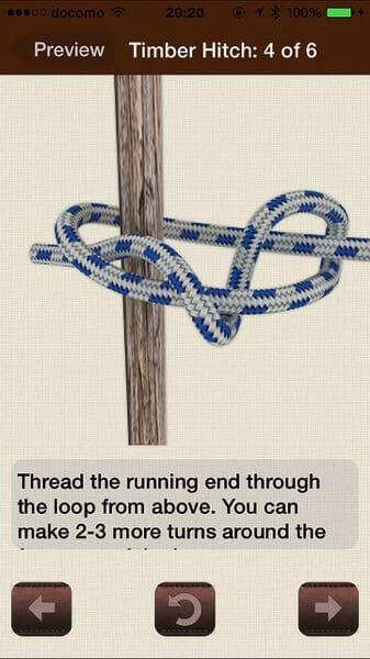 ロープ結び方TimberHitch