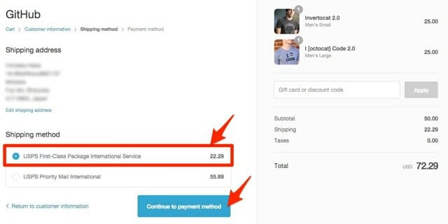 GitHubグッズ購入方法送料
