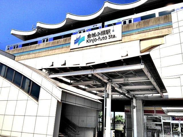 名古屋リニア鉄道館金城ふ頭駅