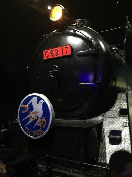 名古屋リニア鉄道館つばめ