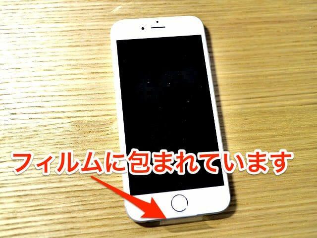 IPhone6交換品フィルム付き